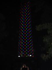 برج سنبة شخلع