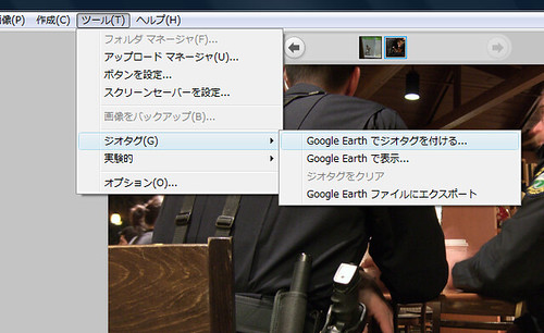 Geotagging menu in Picasa