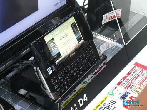 willcom gadget umpc