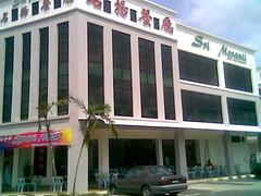 Sibu's Sri Menanti 1