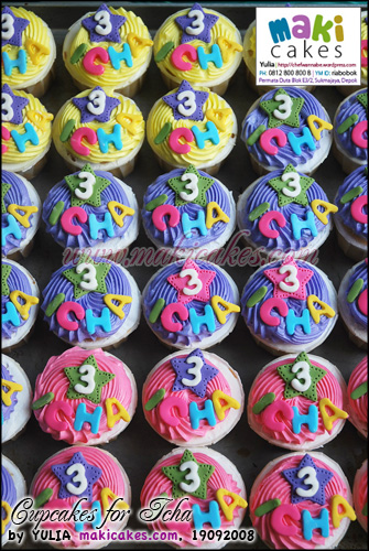 Cupcakes for Icha__ - Maki Cakes