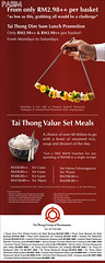 Tai Thong Dim Sum Lunch Promotion & Value Set Meals