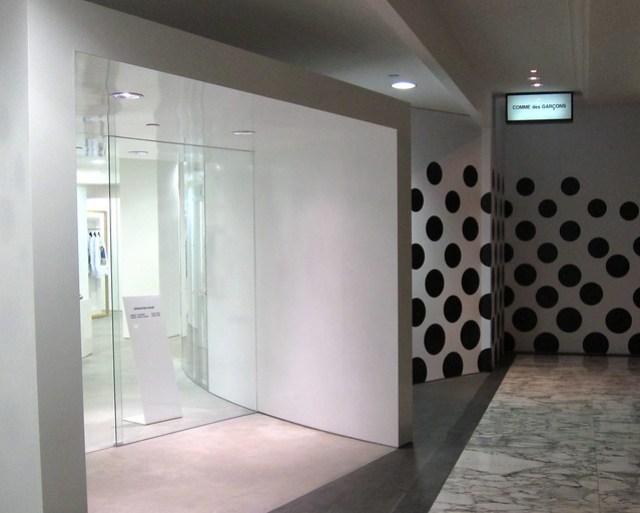 Comme des Garçons at the Hilton, Singapore