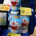 Doraemon paper lanterns