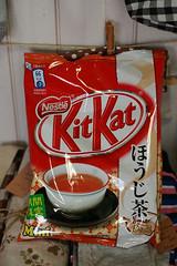 KitKat ほうじ茶