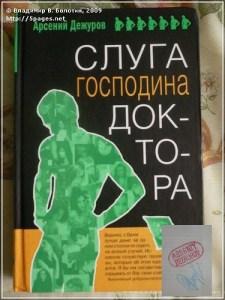 Image00001