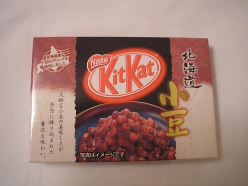 Azuki Kit Kats (Hokkaido)