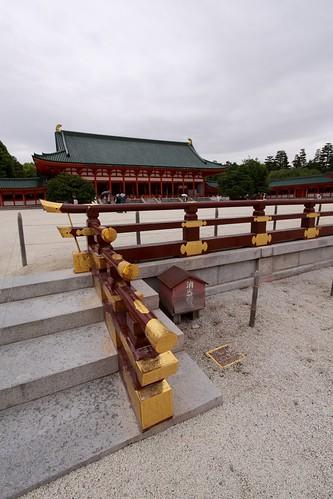 Fence at Heian-Jingu