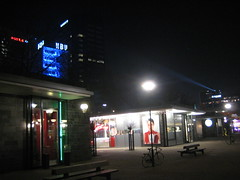 Rotterdam by Night during IFFR 09