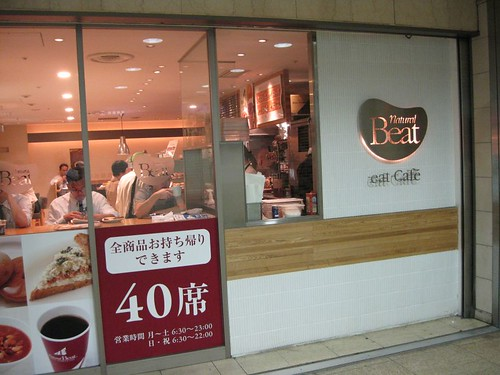 natural beat cafe