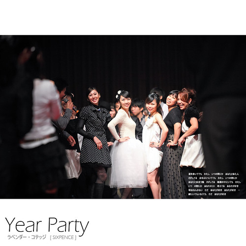 Lavender_Year_Party_000_010