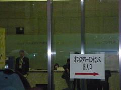 IMGP1536