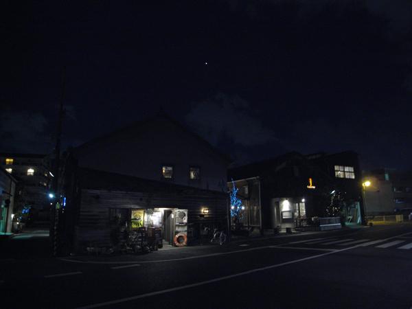 北浜alley 2
