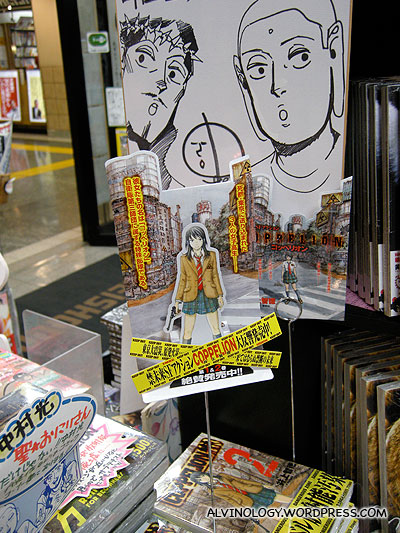 A manga featuring Buddha and Jesus Christ