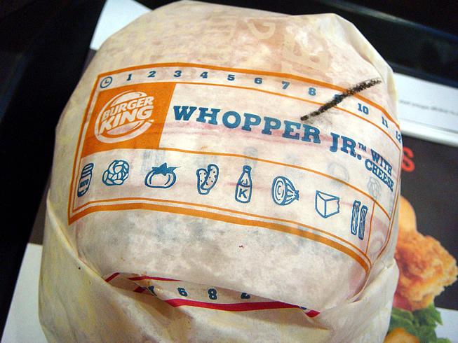 Whopper Junior