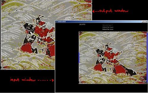 andiamo-manual-interface-separateoutwin