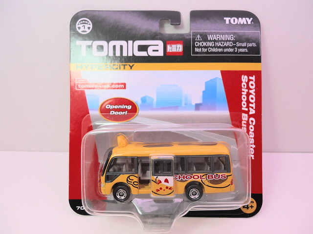 Tomica Usa Purchases Just Jdm Photography