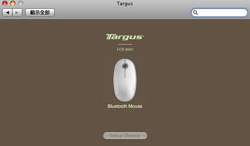 Targus Mac Accessories