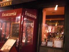 Focacceria, Greenwich Village