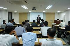 090604-EPM&PMO의 사업가치강화