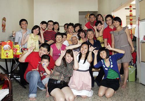 2009 CNY