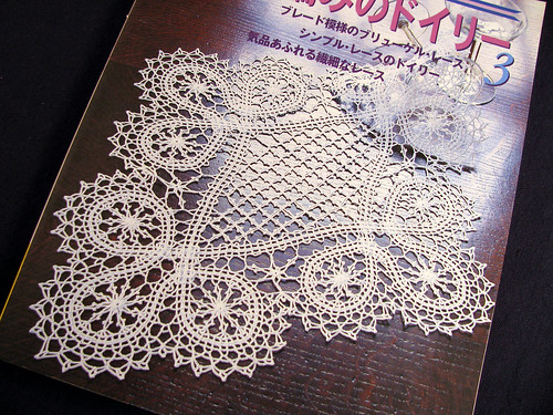 Diamond-Doily-Book