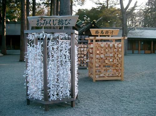 Hokkaido Jingu Shinto Shrine.