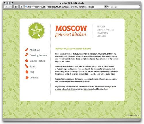 wedding web site design