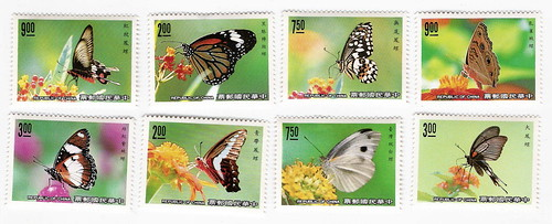 Butterflies of Taiwan