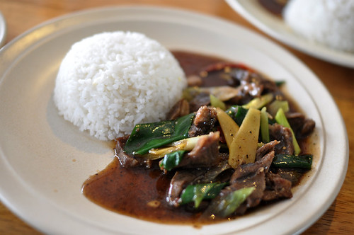 Blackpepper lamb with rice