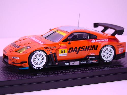 Ebbro Daishin 350Z (2)