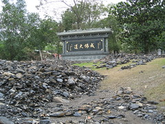 連署:反對《森林法》修法 讓寺廟侵占就地合法 | 臺灣環境資訊協會-環境資訊中心