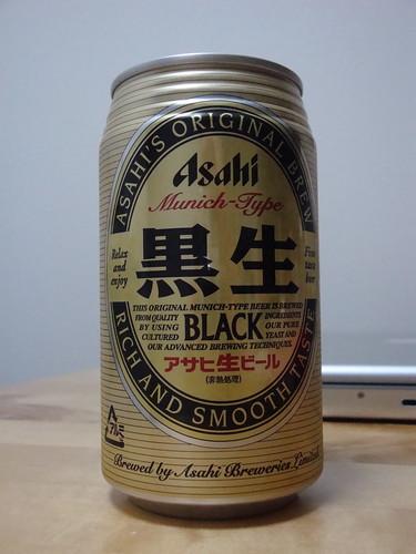 Asahi Munich-Type Black Beer