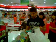 Ajil - shopping