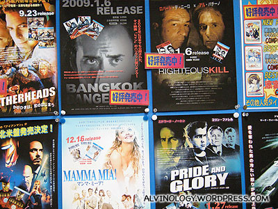 Hollywood movie DVDs