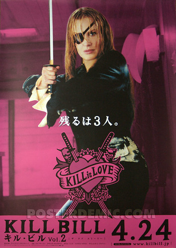 Kill Bill 2 Pink Elle B1 size Japanese movie poster