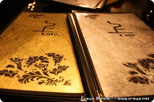 【2009.03.09】桃園上cafe02.jpg