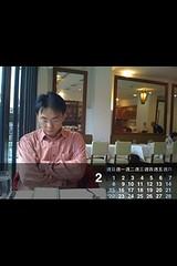 Uploaded - 2009\2\5