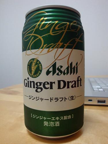 Asahi Ginger Draft