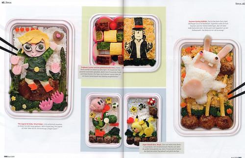 Gee magazine part 2 - 2 (German game magazine)