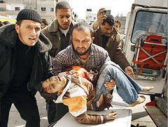 'A dangerous terrorist member of Kassem troups by freegazaorg