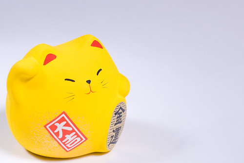 Fortune Kitty