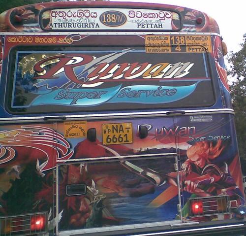 Fantasy theme vehicle graphics