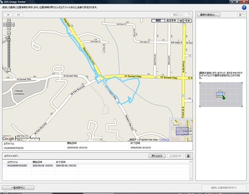 GPS Image Tracker