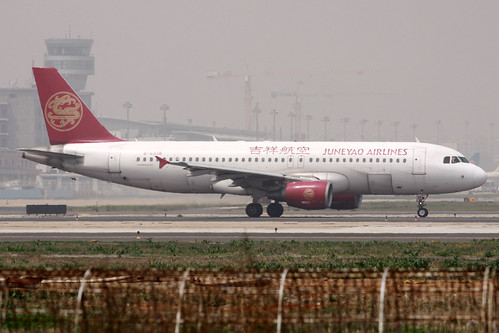 Juneyao Airlines A320-200(B-6338)