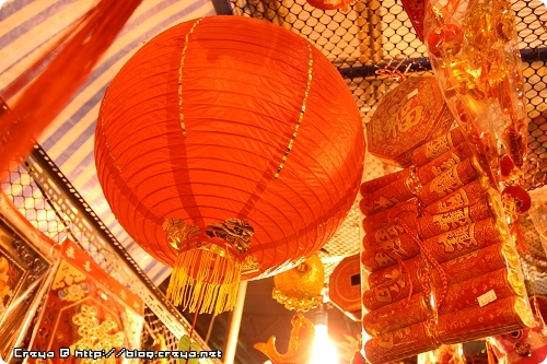 【2009.01.19】台北年貨大街13.jpg