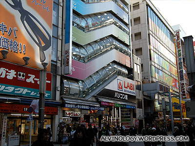Whole buildings selling otaku stuff