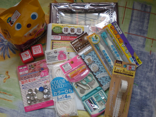Daiso Treasures ^^