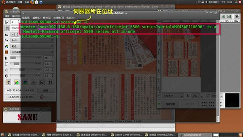 scan003.jpg