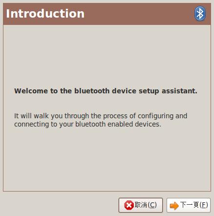 Screenshot-Bluetooth Assistant